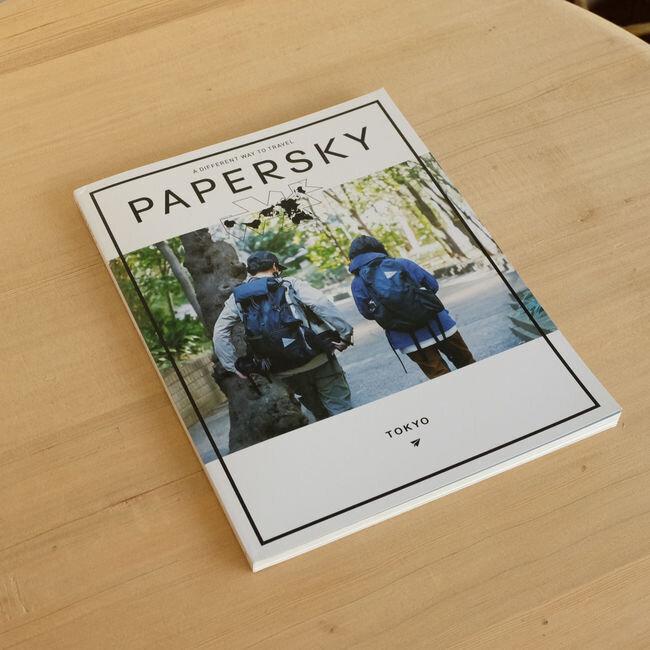 「PAPER SKY」最新号が届きました