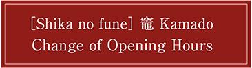 Kamado opening hours change