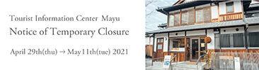 temporary closure mayu