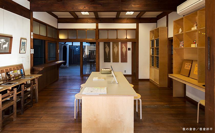 奈良町南観光案内所